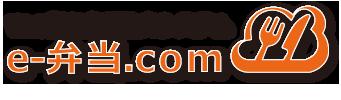 e-弁当.com Logo